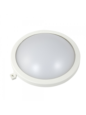 Plafón LED Pixy Round de Qualiko IP65