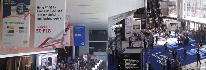 ALG en la Feria Internacional de la Iluminación de Hong Kong