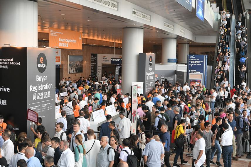 Entrada a la Feria de Hong Kong